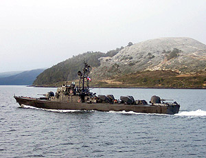 Missile Craft Chipana (2nd)