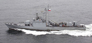 Missile Craft Teniente Uribe (3rd)