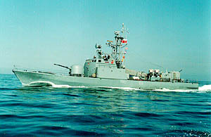 Missile Craft Guardiamarina Riquelme (4th )