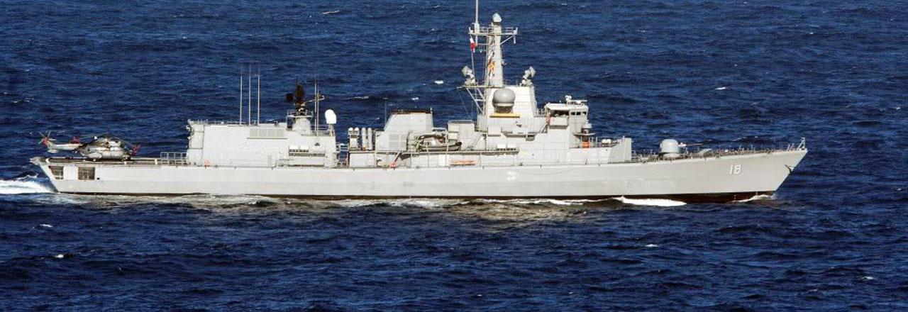 """FF-18 """"Almirante Riveros"""""""